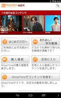 Screenshot of ShowTime