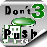 Don't Push the Button3 1.0.6