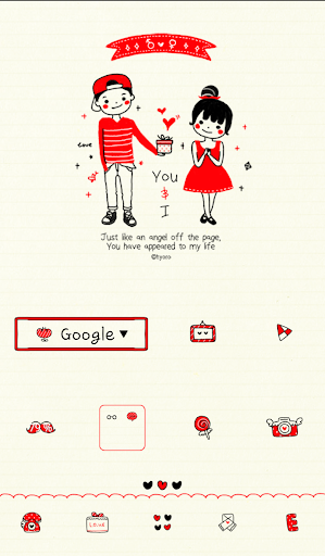You I gift dodol theme