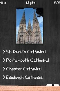Cathedral Quiz- screenshot thumbnail