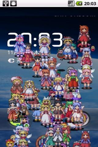 Touhou Project Character WalkX - screenshot