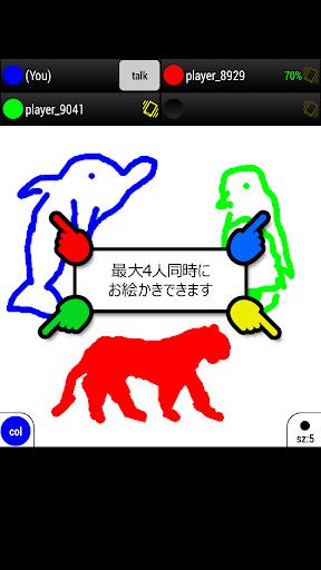 パーティータッチ 【 Party Touch 】
