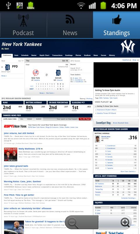 New York (NYY) Baseball - screenshot