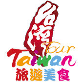 台灣旅遊美食