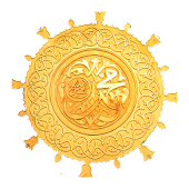 Quran & Salat
