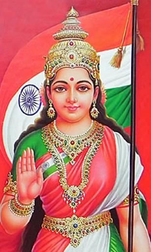 Gujarati Patriotic SongsLyrics