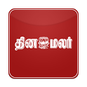 Dinamalar for Tablets icon
