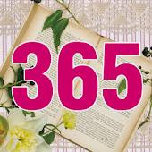 365日誕生日占い手帳:あなたの人生が大変化する転機と運命