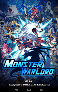 Monster Warlord- screenshot thumbnail