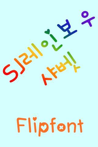 SJrainbowsherbet™ Korean Flipf