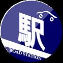 道の駅ナビ 全国道の駅情報 icon