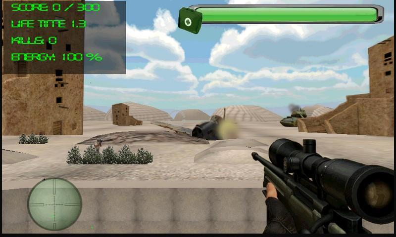 Counter desert strike- screenshot