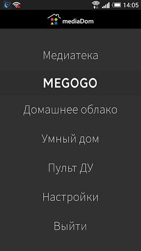 mediaDom