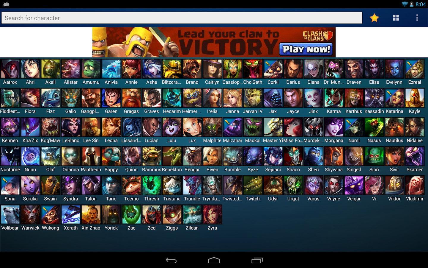 MobaDroid  League of Legends- screenshot