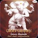 Gakaara Ganapathi Sahasranaama icon