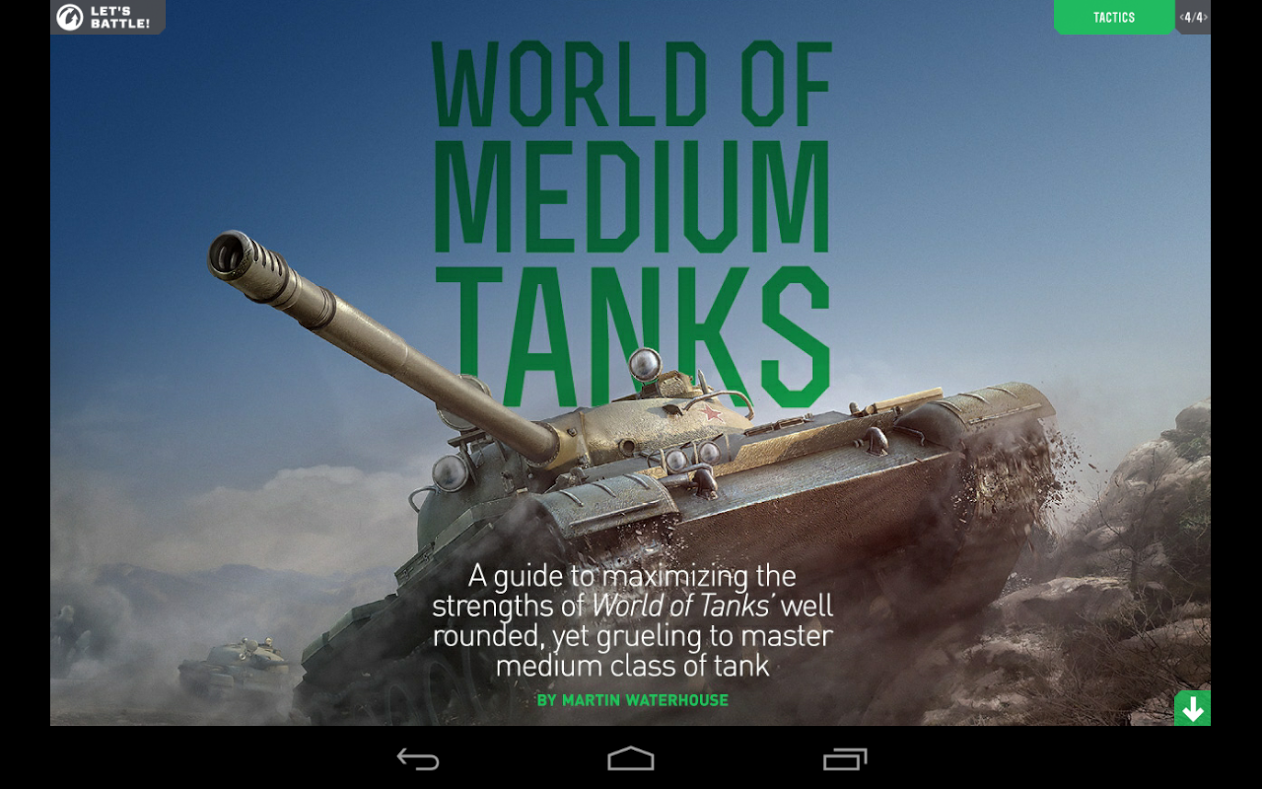 Let's Battle. WG Magazine (EN) - screenshot