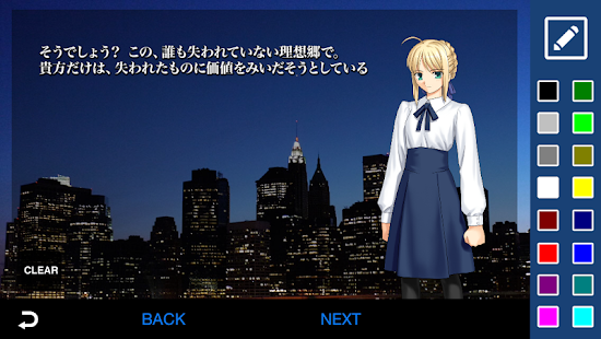 Fate/ホロカム- screenshot thumbnail