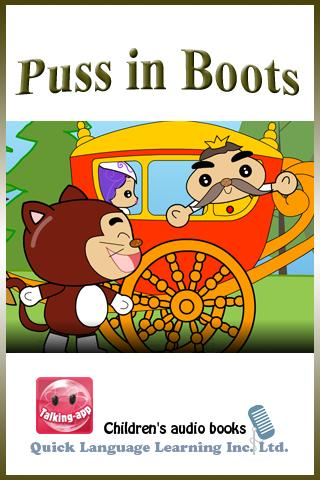 Puss in Boots - screenshot