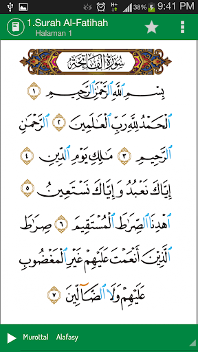 【免費教育App】Quran Cordoba-APP點子