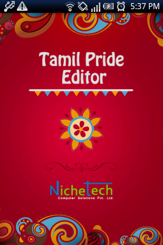 Tamil Pride Tamil Editor