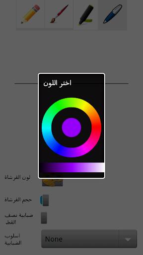 【免費娛樂App】رسم-APP點子