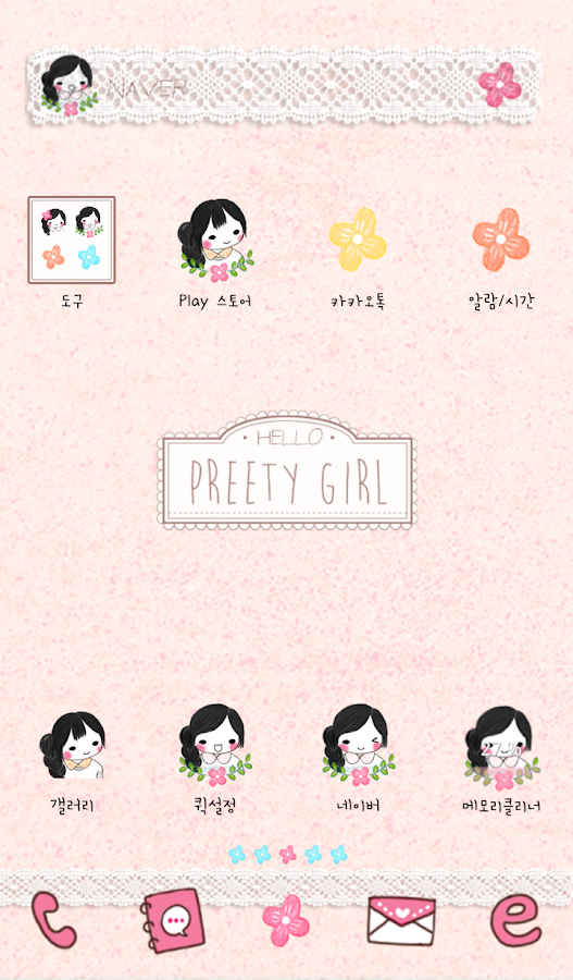 Pretty girl dodol theme - screenshot