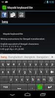 Screenshot of Mayabi Keyboard lite