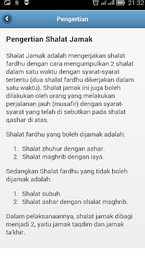 Panduan Sholat Jamak Qashar 1.1 screenshots 7