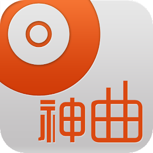 神曲江南style大全 音樂 App LOGO-硬是要APP