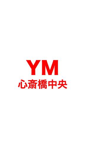 ワイモバイル心斎橋中央