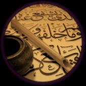 Cevşen 'ül Kebir (sesli) Islam