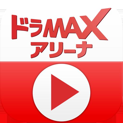 ドラMAXアリーナ動画プレイヤー 娛樂 LOGO-玩APPs