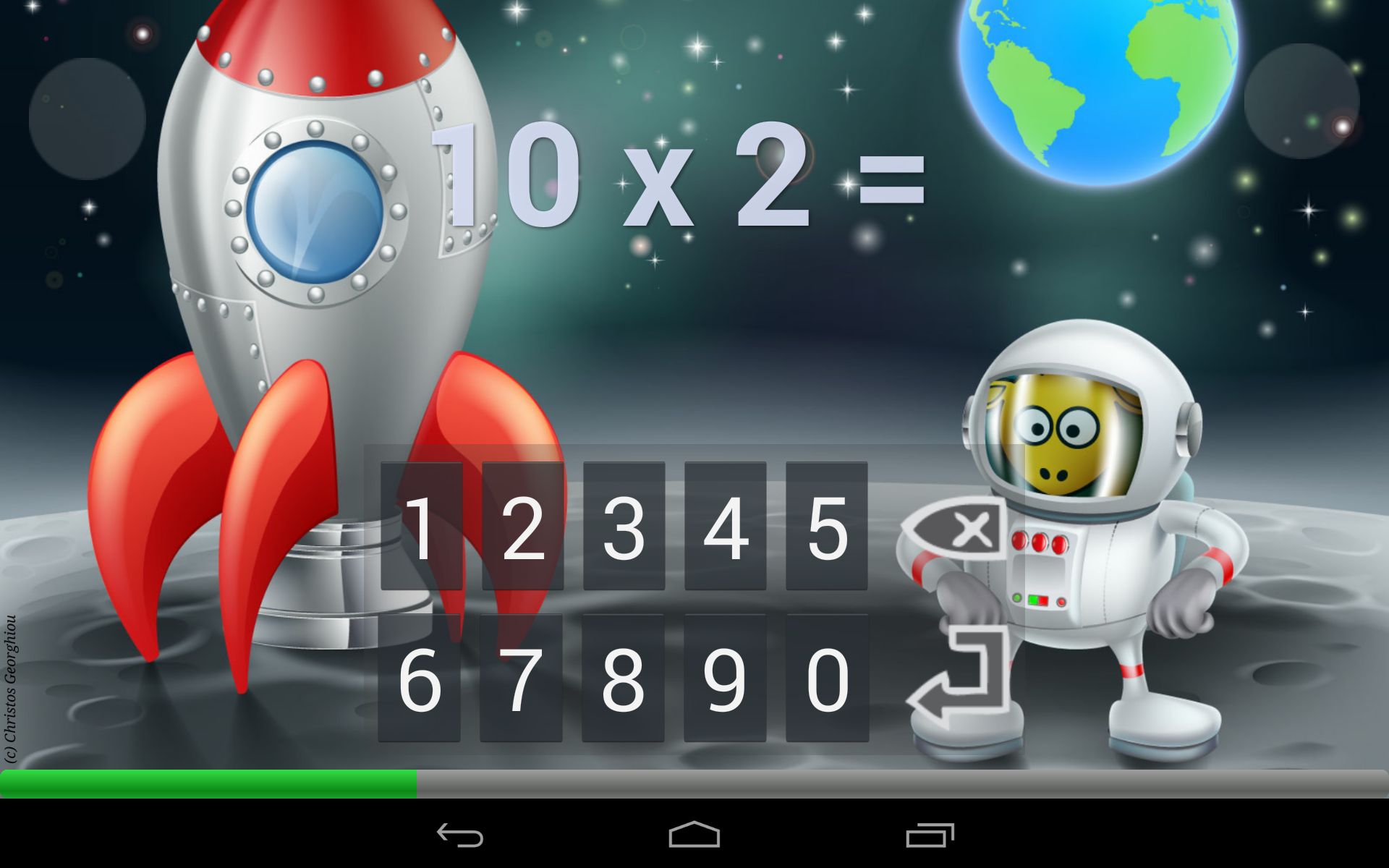 Times Tables Game screenshot #20
