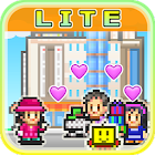 Mega Mall Story Lite icon