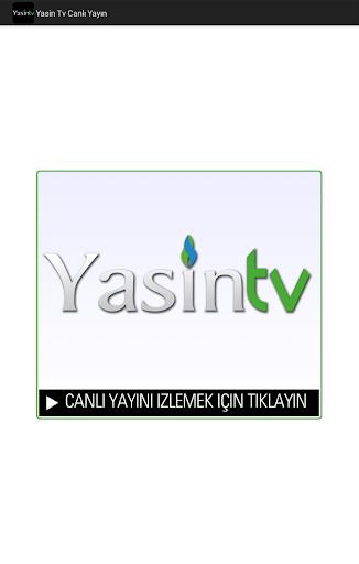 玩媒體與影片App|YASİN TV免費|APP試玩