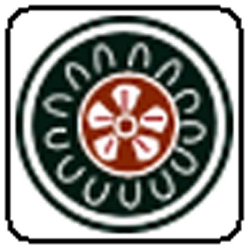 工具のマージャン点数計算電卓 [完全版] LOGO-記事Game