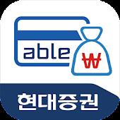 현대증권 able카드&뱅킹