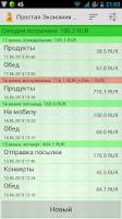 Screenshot of Simply Economy