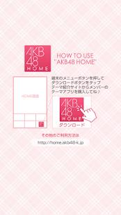 玩免費個人化APP|下載AKB48きせかえ(公式)島崎遥香-DT2013- app不用錢|硬是要APP