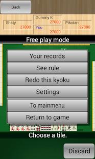 Maujong - screenshot thumbnail