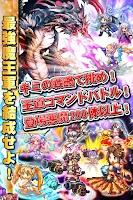 Screenshot of マギアブレイク【超本格バトルRPG・美少女育成×シナリオ】