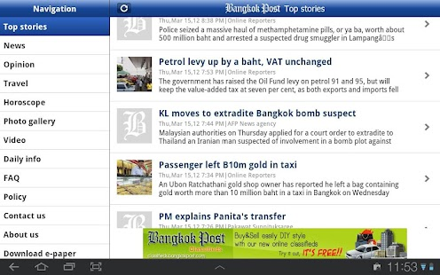 BangkokPost for Android tablet - screenshot thumbnail