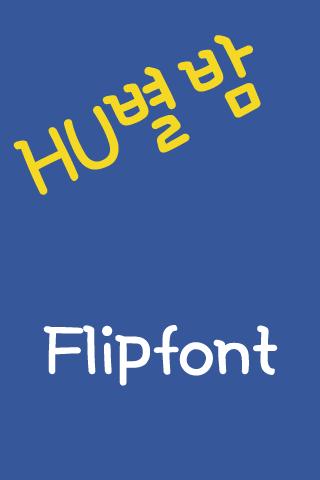 HUstarnight ™ Korean Flipfont