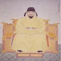 고려왕조500년