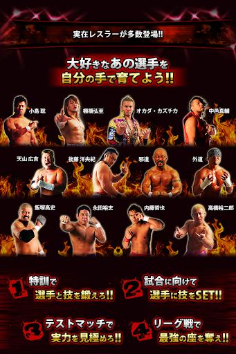 熱狂! 新日本プロレス