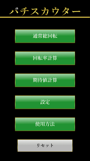 iPhone Apps | T客邦- 我只推薦好東西