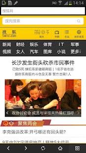 搜狐体育-搜狐