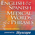 English-Spanish Medical Words logo