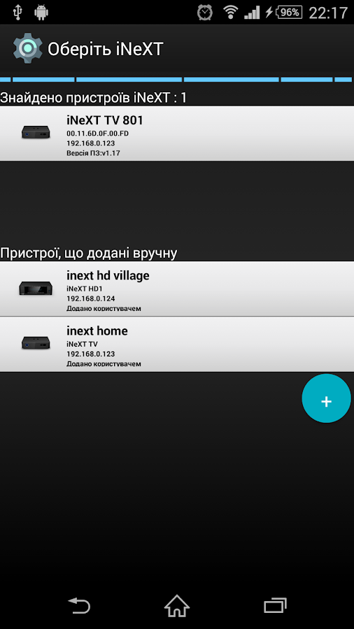 iNeXT RC (Remote)- screenshot