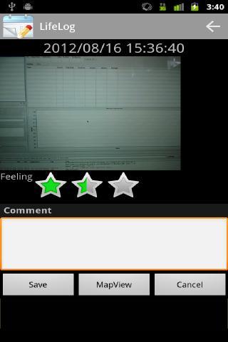 LifeLog- screenshot